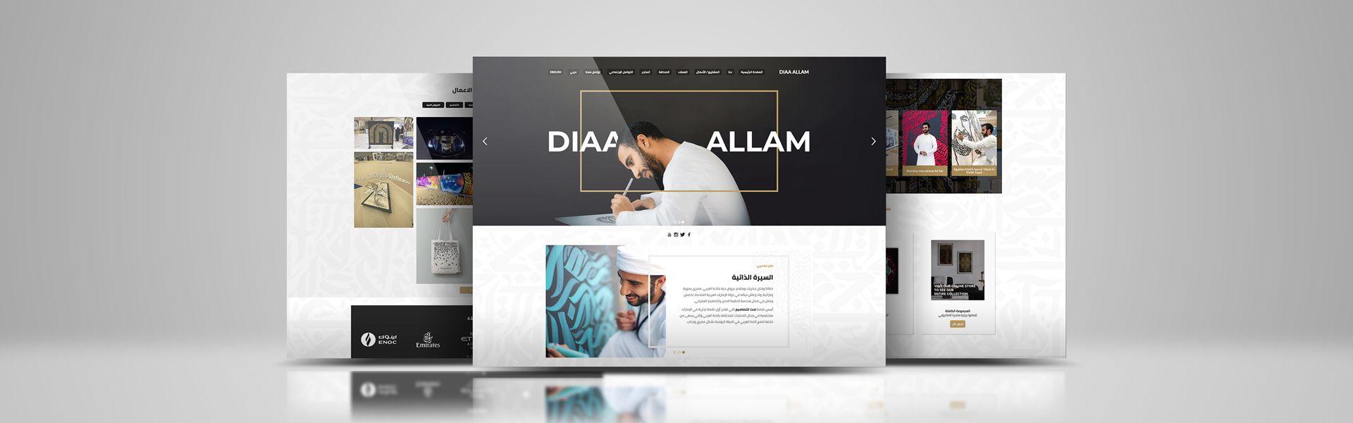 Diaa Allam - Artist and Calligrapher